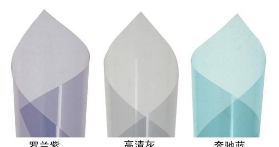 珠海遮光防爆膜分銷 惠州市歐尚林隔熱工程供應