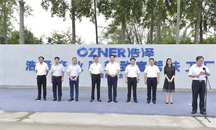 工廠用直飲機直營銷售 服務為先 浩澤凈水供應