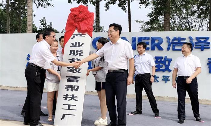 貴陽直飲機電話 客戶至上 浩澤凈水供應