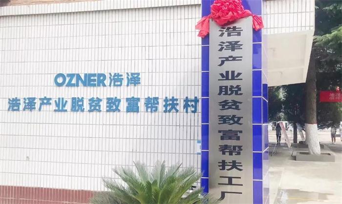 贵阳工厂用直饮机 有口皆碑 浩泽净水供应