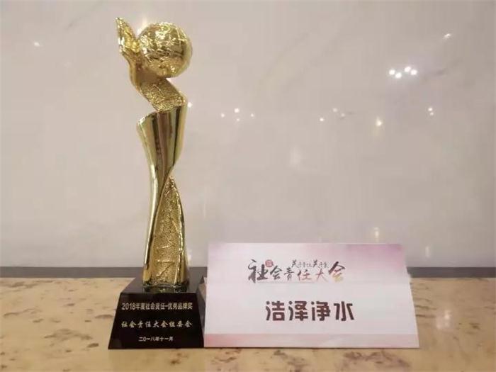 杭州幼儿园直饮机直营销售 抱诚守真 浩泽净水供应