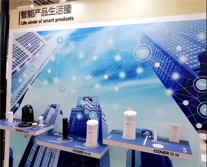 武汉银行净水器销售中心 来电咨询 浩泽净水供应