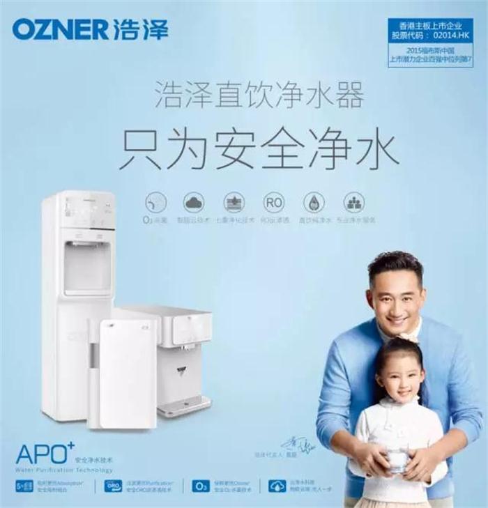 浙江公共区域净水器租赁 欢迎来电 浩泽净水供应