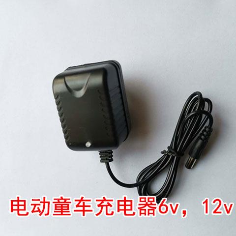 江苏12v充电器需要多少钱 河北天一电器供应