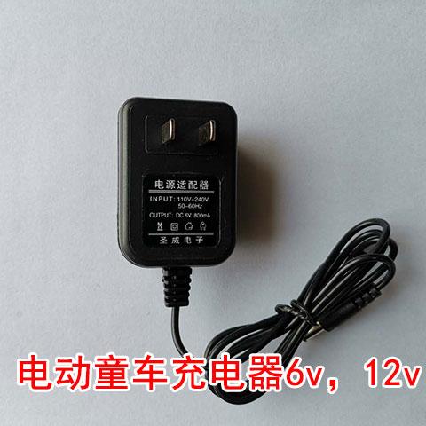 河南6v500充电器需要多少钱 河北天一电器供应
