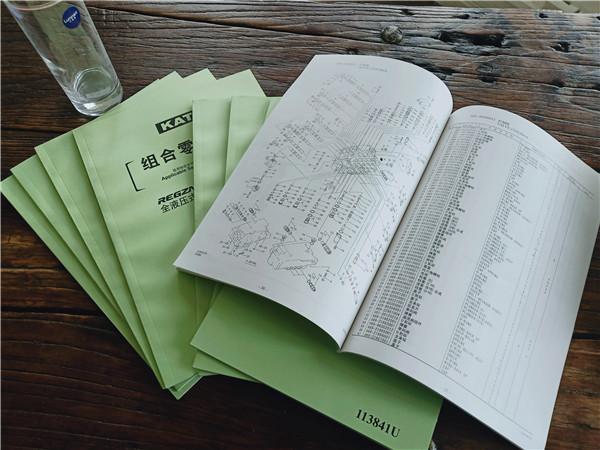 苏州优质样本设计定做 昆山熹元文化传播供应