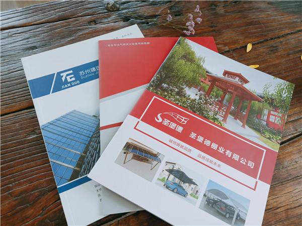 苏州优质样本设计印刷厂 昆山熹元文化传播供应