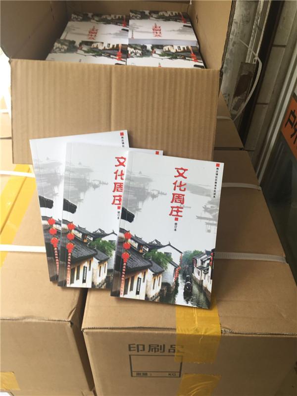 苏州专业样本设计印刷厂 昆山熹元文化传播供应
