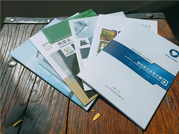 江苏画册设计印刷 昆山熹元文化传播供应