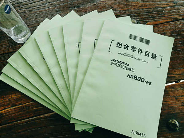 蘇州畫冊設計定制 昆山熹元文化傳播供應