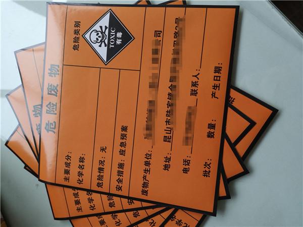 江苏优质不干胶标签