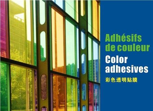 广州室内装饰膜价格 惠州市欧尚林隔热工程供应