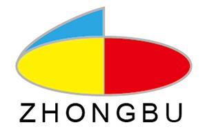 云南中埠貿易有限公司