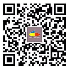 云南中埠贸易有限公司