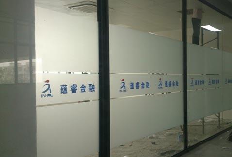 東莞防隱私磨砂膜貼紙 惠州市歐尚林隔熱工程供應