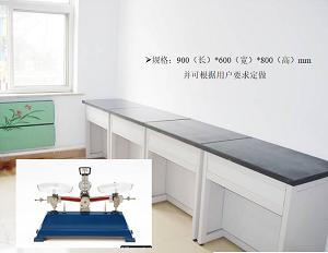 朝阳市实验室家具公司,实验室家具
