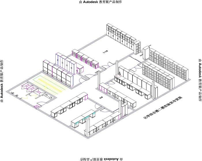 天津实验室设计哪家好,实验室设计