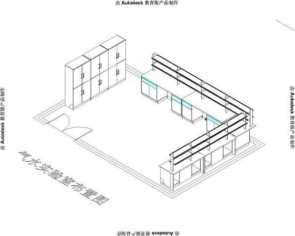 山东分析实验室设计,实验室设计