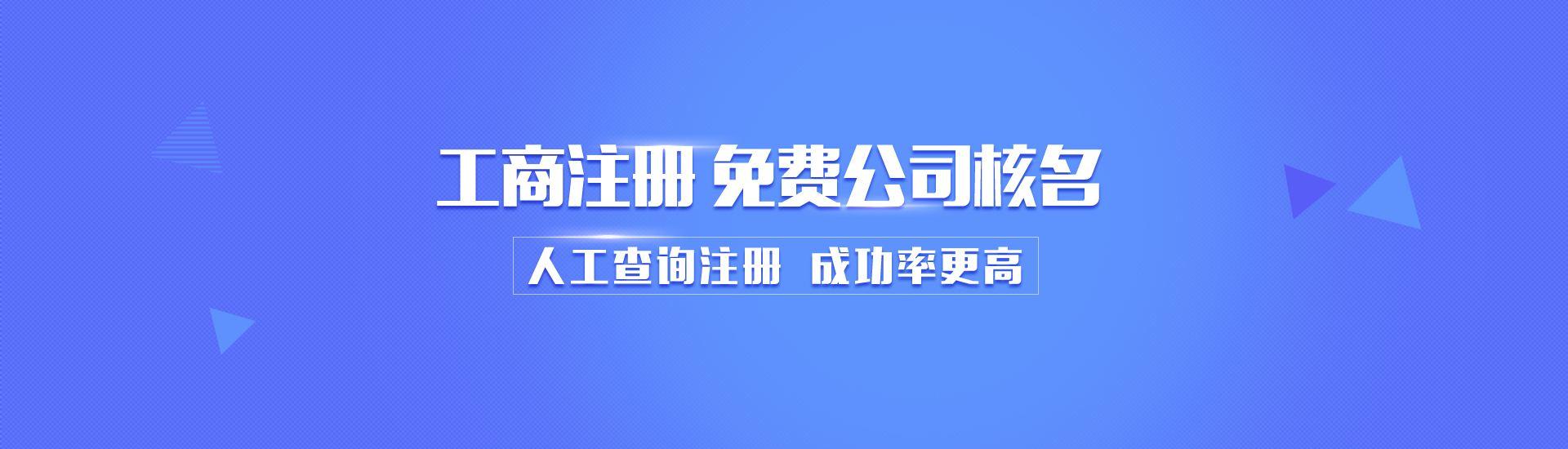 西安代账公司 铸造辉煌 西安通税财务咨询供应