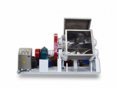 电加热挤出型捏合机厂家供应 如皋市玺运机械制造供应