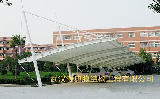 湖北膜结构停车棚定制 靓典供应