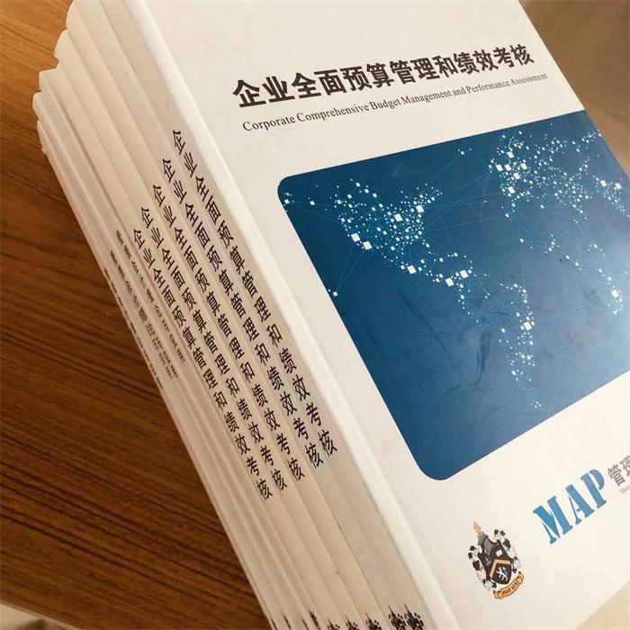 管理会计辅导中心 欢迎来电 众顶财税亚博娱乐是正规的吗--任意三数字加yabo.com直达官网