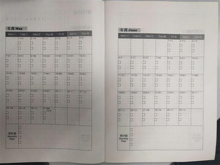 郑州中级职称学校 信誉保证 众顶财税供应