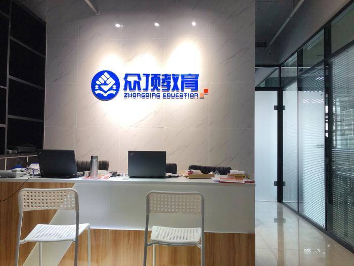郑州中级职称机构推荐 服务为先 众顶财税亚博百家乐