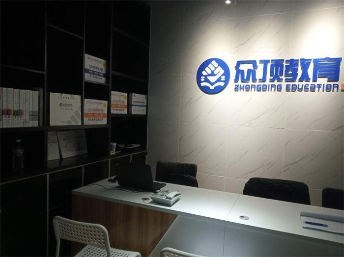 郑州专业注册会计师辅导班 推荐咨询 众顶财税供应