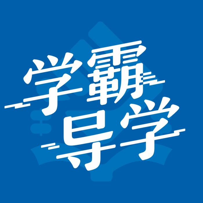 郑州专业注册会计师培训班价格 客户至上 众顶财税yabovip168.con