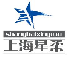 上海星柔机械制造有限公司