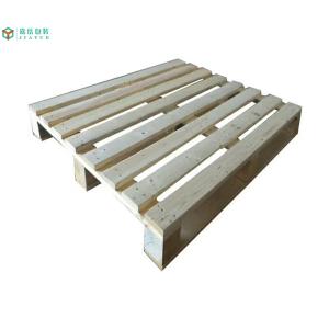 上海周转托盘定制有哪些公司 服务为先 上海嘉岳木制品供应