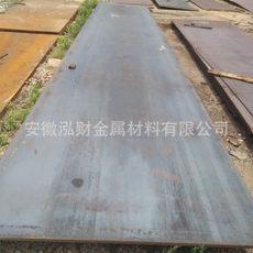 阜阳低合金中板厂家 推荐咨询「安徽泓财金属材料供应」