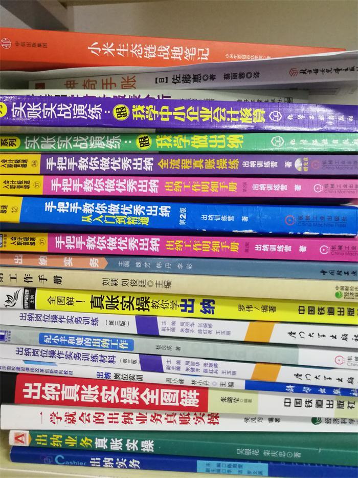郑州专业实账上岗班培训机构 服务至上 众顶财税供应