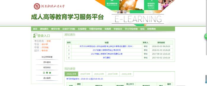 郑州专业学历提升辅导班多少钱 欢迎咨询 众顶财税供应