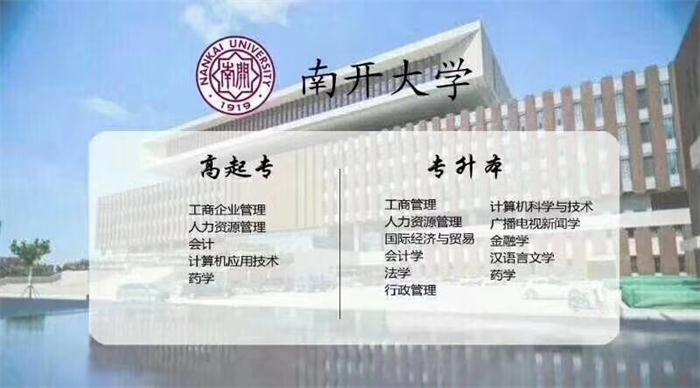 郑州专业学历提升培训机构