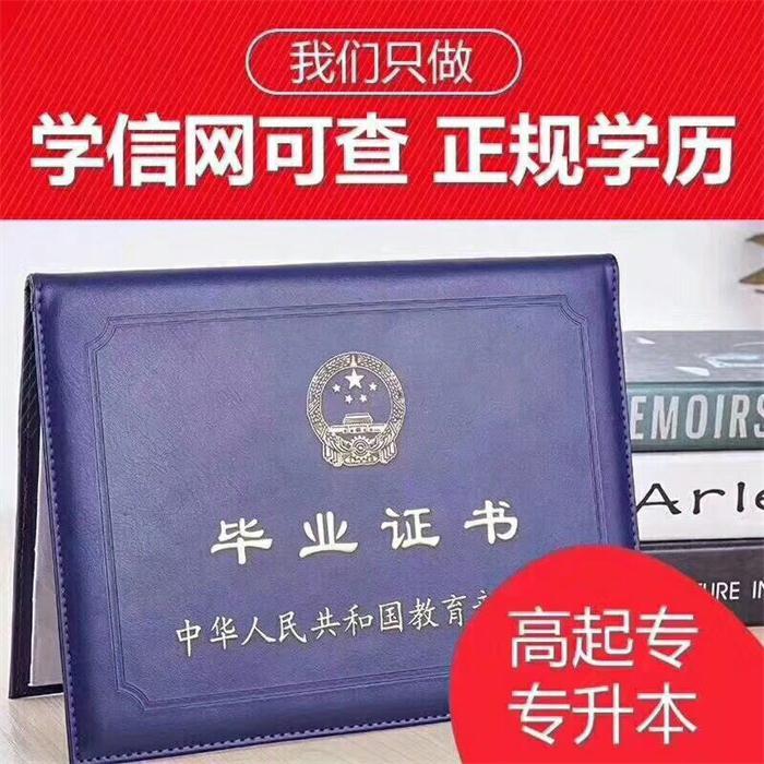郑州学历提升培训班价格 欢迎咨询 众顶财税供应