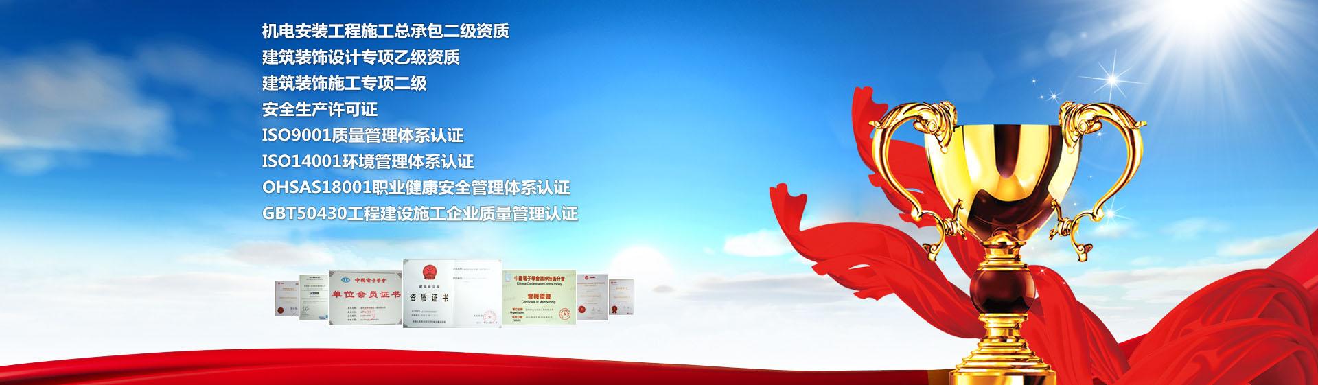 深圳市兴元环境工程有限公司