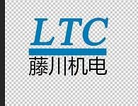藤川机电科技(苏州)有限公司