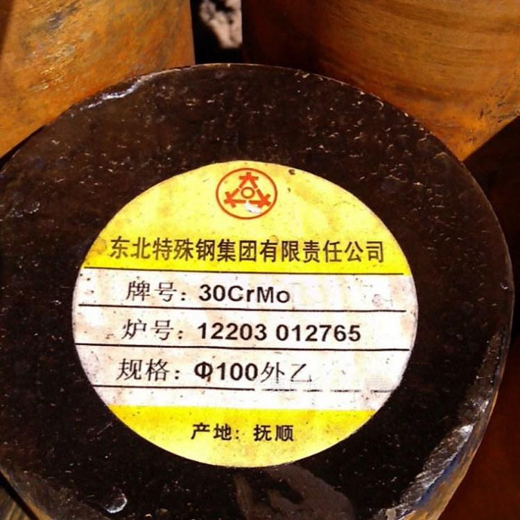 优质42CrMo锻造圆钢 诚信为本「新长润供应」