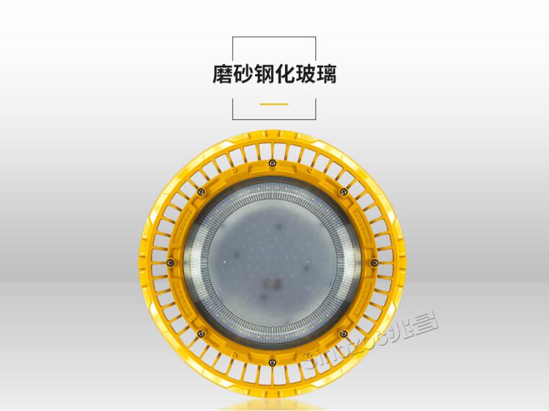 北京隔爆型LED防爆灯「兆昌供应」