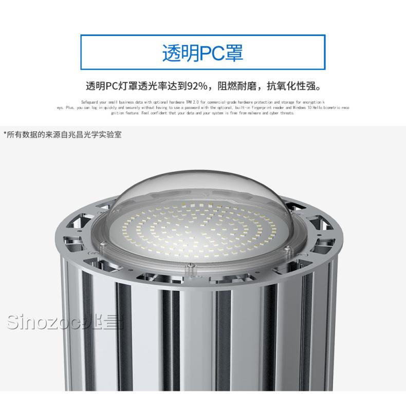 海南50W工矿灯 兆昌供应