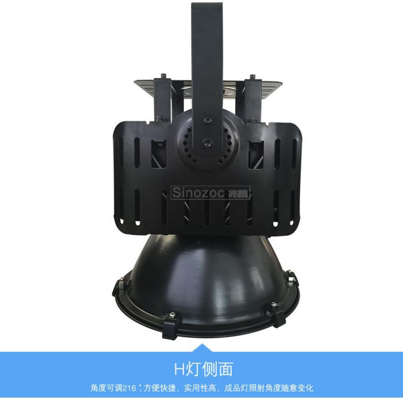 北京三防塔吊灯 兆昌供应