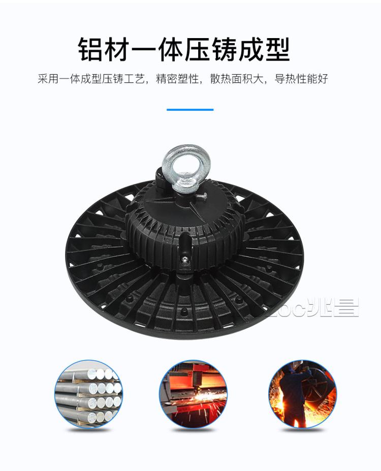 重慶天棚燈廠家 兆昌供應