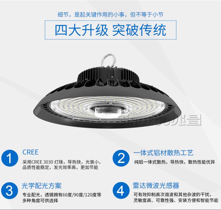 北京低天棚灯厂家 兆昌供应