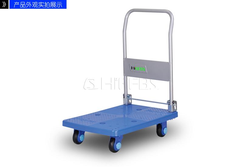 上海平板手推车销售厂家 创新服务 基柯供应