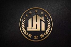 厦门金宏明新材料科技有限公司