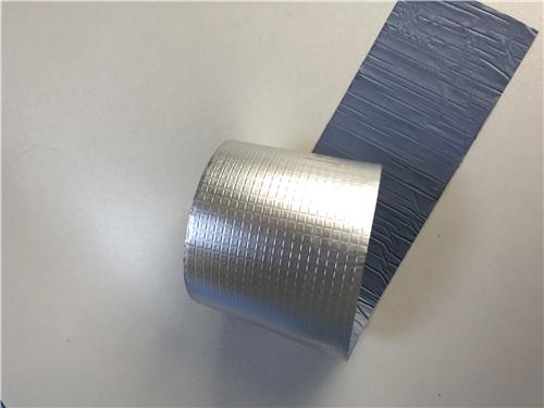 合肥丁基铝箔胶带报价,丁基铝箔胶带