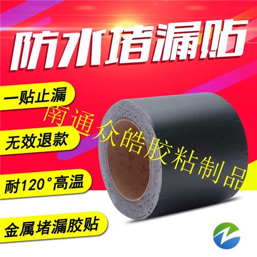 安徽丁基铝箔胶带厂家直供,丁基铝箔胶带