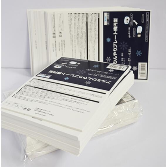 销售说明书印刷制造厂家,说明书印刷